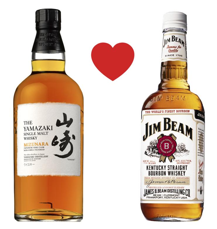 Suntory köper Jim Beam och blir världens tredje största spritmärke.. Grattis säger vi till en ganska duktig firma... De lär vårda sina nya märken väl.