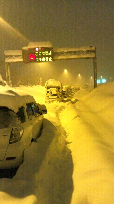 yamanashi_snow_01.jpg