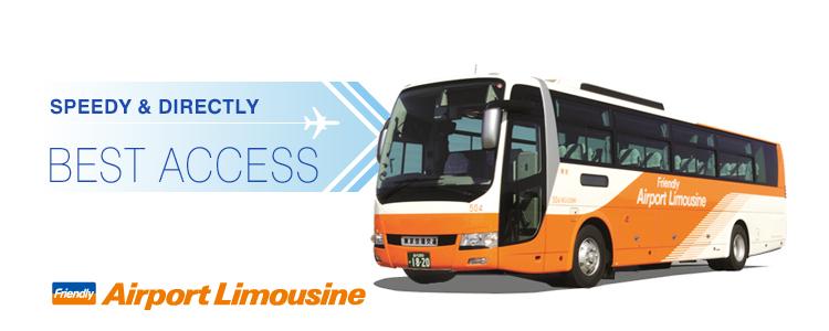 Om bussarnas linjesträckning inkluderar ditt hotell, så är det nog bästa valet.