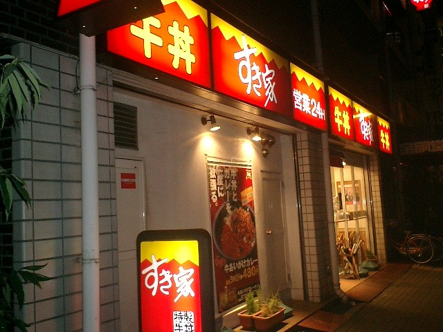 Sukiya är nummer två i detta restaurangfack i Japan.