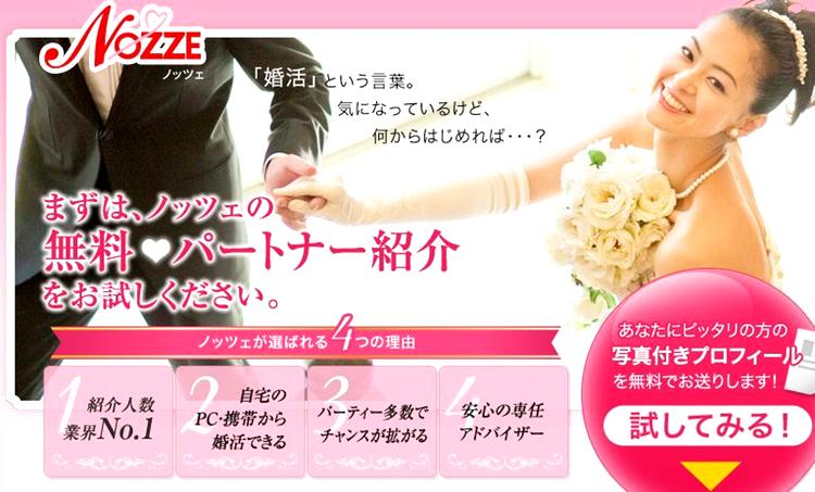 Det råder ingen brist på agenturer som vill slå mynt av de ensamma och äktenskapslystna japanerna.