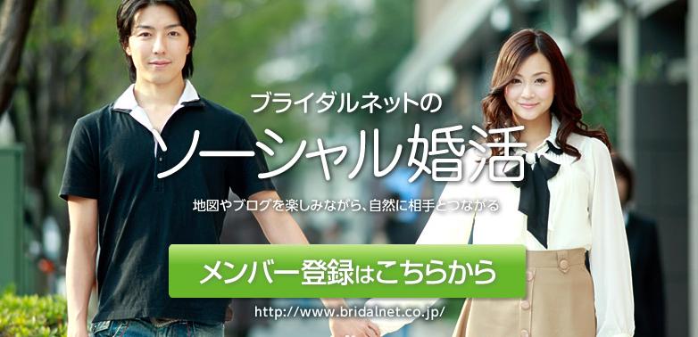 konkatsu_08.jpg