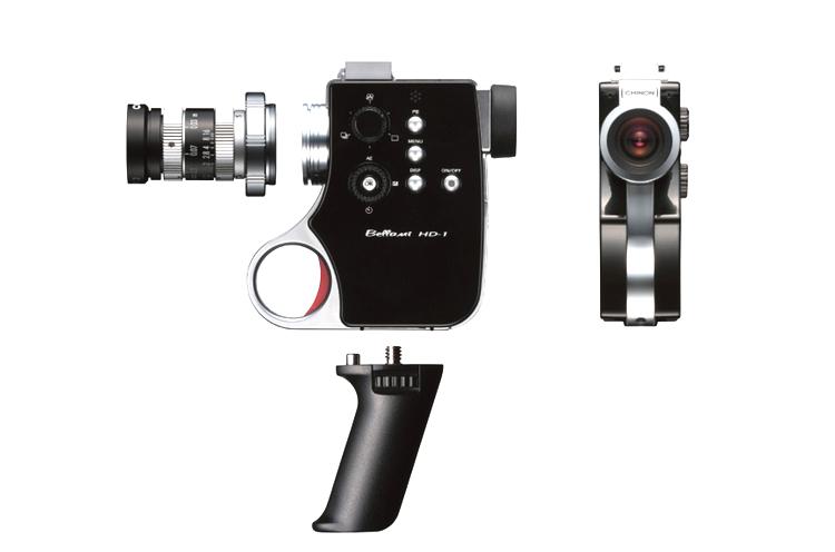Retroutseende, äldre optik funkar, modernt inkråm. Intressant ny videokamera från Chinon.