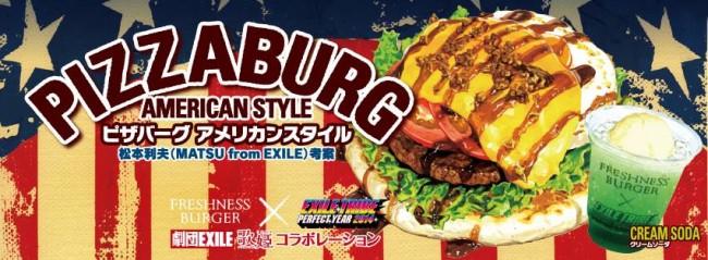 """En hamburgare med """"allt"""" på ovanpå ett pizzabröd.... Faktiskt inte helt fel."""