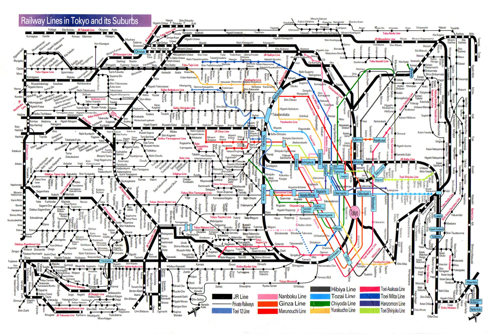 En något gammal och därför inte helt komplett karta över spårbunden trafik i Tokyo med förorter. Sparar du kartan till din hårddisk får du en jpg-fil på ca 1500 x 1000 bildpunkter..