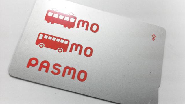 Och så här ser det andra ut - Pasmo. Spelar ingen roll vilket du har - de funkar exakt likadant.