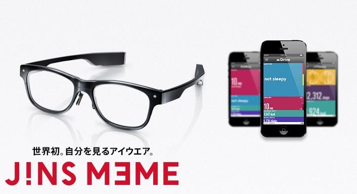 """""""Först i världen - glasögon som ser dig själv""""  Foto: Jins"""