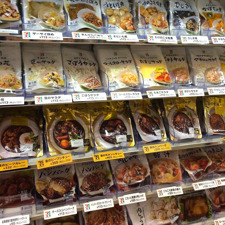 Färdiglagad mat i påse låter ju inte speciellt gott, men japanska 7-Eleven klarar faktiskt den biffen. Från 7 till knappa 30 SEK per produkt.