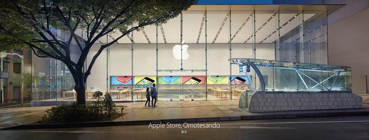 Apple satsar hårt i Japan och det lönar sig, då man sett försäljningen öka stadigt sista åren. Här nya butiken på Omotesando.