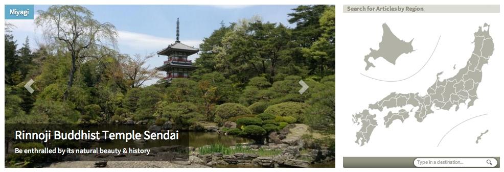 Travel Japan har en stor mängd artiklar om strängt taget hela landet. Klicka man på en region på kartan så får man upp en lista på artiklar just därifrån.