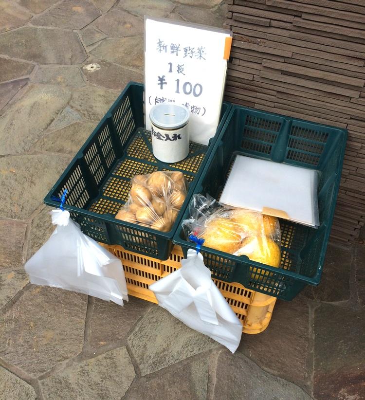 Försäljniing av frukt och grönsaker utan tillsyn. Kunden tar en påse och lägger pengar i burken.