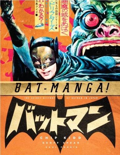 Batman fanns i en alldeles unik japansk version 1966-1967. Batman blir  Battoman  på japanska.