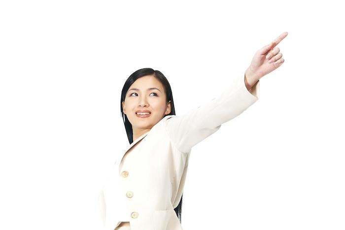 Mitsubishi Heavy Industries tänker tredubbla antalet kvinnliga chefer närmaste sex åren.. Kors i taket!!