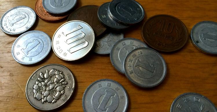 Om man är nere på enbart mynt i plånboken, kozeni, så blir prislappen ytterst viktig.