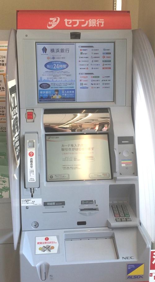 7-Elevens bankomater brukar fungera med svenska bankkort. Menyer även på engelska.