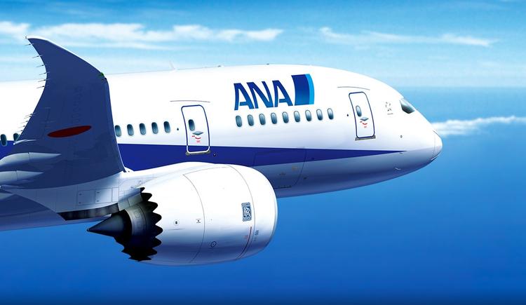 All Nippon Airways är ett av världens sju 5-stjärniga flygbolag enligt Skytrax.