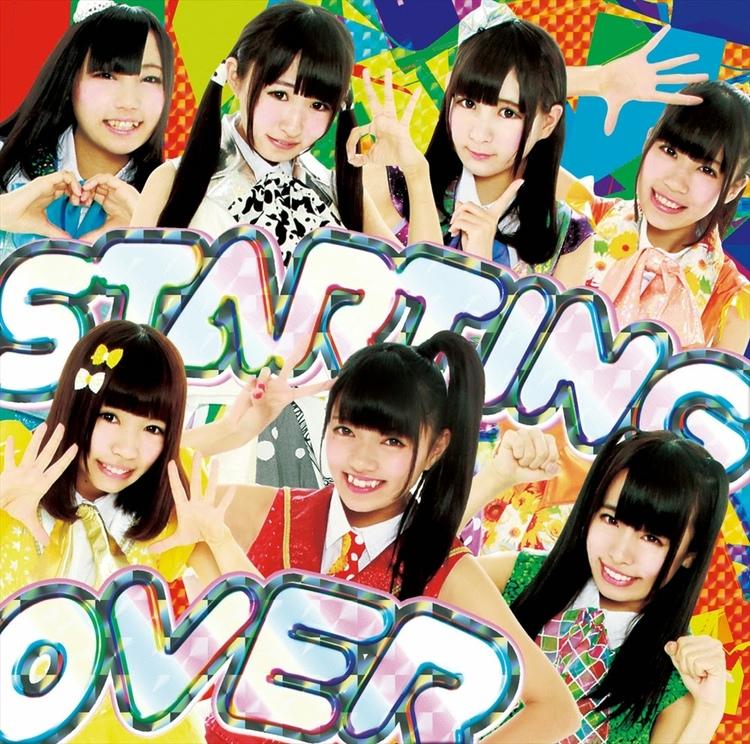 Nej, jag ser heller inte skillnad mellan tjejpopgrupperna i Japan...