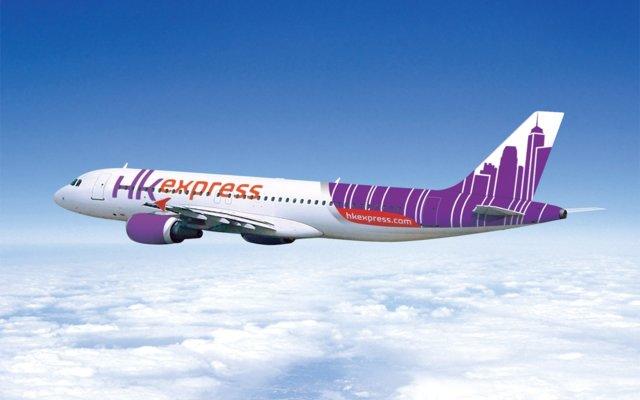HK Express är ett lågprisflygbolag som flyger dig mellan Hong Kong och Japan för en rimlig penning.