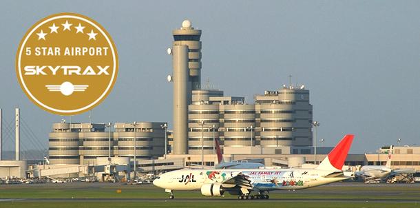Haneda har blivit en av endast fyra flygplatser som fått fem stjärnor av Skytrax. Välförtjänt! Fråga: Varför är alla fyra femstjärniga flygplatserna belägna i Asien??  Foto: Haneda Airport