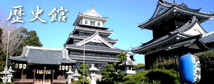 Är man intresserad av Japan är det ett måste att plugga lite historia. Det kan du göra på Rekishikan - en blogg på svenska om Japan ur ett historiskt perspektiv.