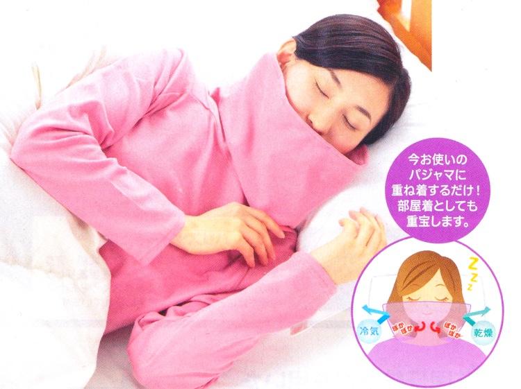 Under den japanska vintern klär man inte av sig för att gå till sängs - man klär på sig.