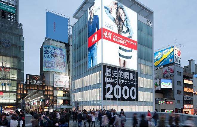 En av H&Ms 45 butiker i Japan - denna i Osaka. Foto: Universal Design Studio