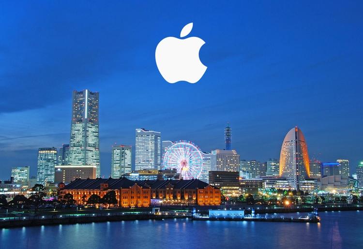 Minato Mirai (hamn -framtid) är en relativt ny stadsdel i Yokohama. Apples nya forskningslabb ska enligt ryktet byggas här.  Foto:  Akumach på Flickr , Creative Commons license