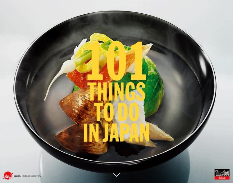 En bra lista över lite annorlunda resmål, evenemang och matupplevelser i Japan.