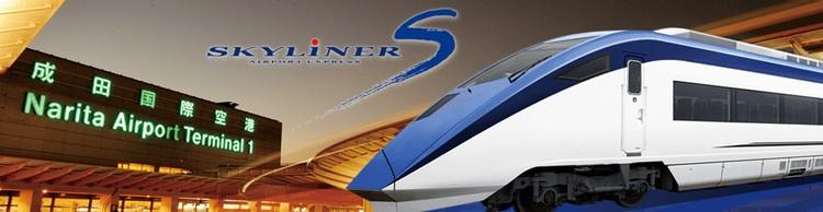 Skyliner är ett snabbt alternativ när man ska in till Tokyo från Narita - dessutom många avgångar.