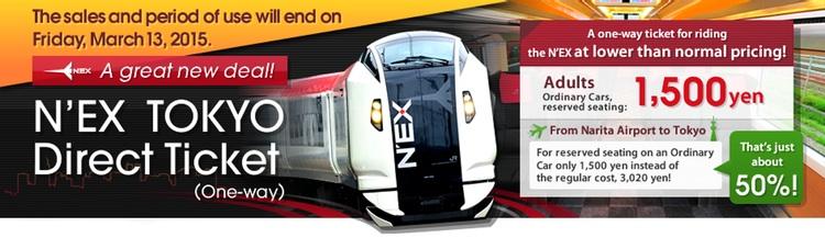 Narita Express är ett bra och prisvärt alternativ om man är utlänning.