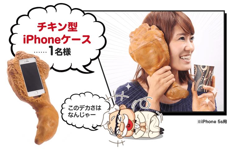 Varför inte göra mobilen mindre mobil med detta gigantiska kycklingklubbefodral? Colonel Sanders vrider sig av skratt i sin grav.  Foto: KFC Japan
