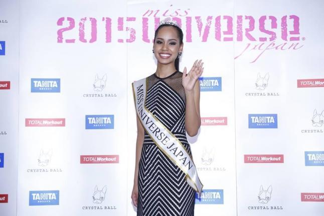 Eriana Miyamoto, 22, blir japansk kandidat till Miss Universe 2015. Hon kommer från Nagasaki och det fantastiska är att hennes pappa är afro-amerikan. Bra för Japan!  Foto: Miss Universe Japan