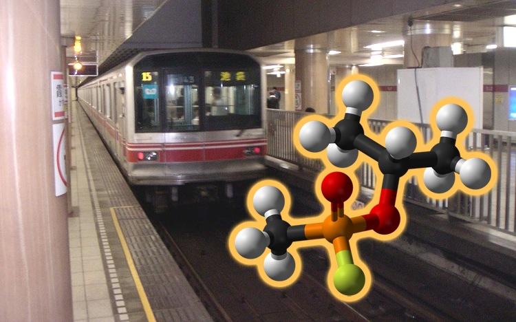 Sarin är en extremt farlig giftgas som utvecklades i Tyskland före andra världskriget. Ett tåg påMarunouchi LIne, en av de T-banelinjer som attackerades, till vänster ochen sarinmolekyl till höger.  Foto: Wikimedia Commons
