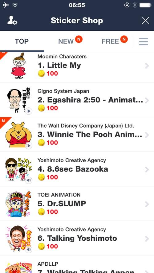 """LINE säljer """"stickers"""" för miljarder till sina över 600 miljoner användare."""