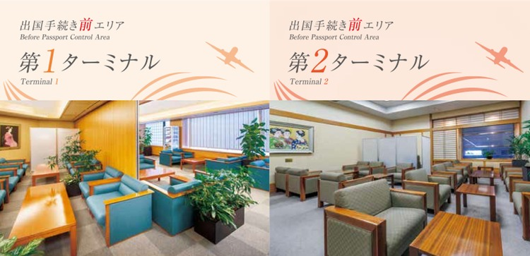 Gratis lounge för dig som byter plan ute på Narita. Prisvärd lounge om du inte byter plan. Bra att veta för dig som inte har guldkort till någon av flygbolagens lounger.