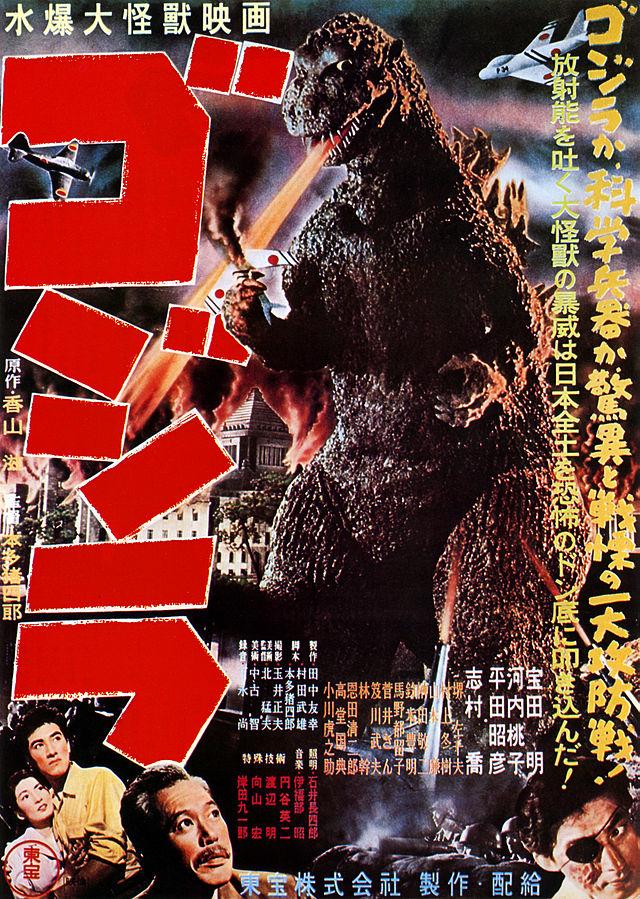 Första Godzilla-filmens affisch.