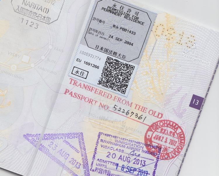 Så här ser det ut när man äntligen fått ett permanent japanskt uppehållstillstånd i sitt svenska pass.