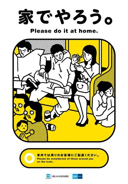 Ett antal regelbrott på det japanska tåget: Breda ut sig, äta och dricka, sminka sig, sitta på golvet och prata i mobiltelefon. Från en kampanj för bättre uppförande på tåget som Tokyo Metro körde för några år sedan.