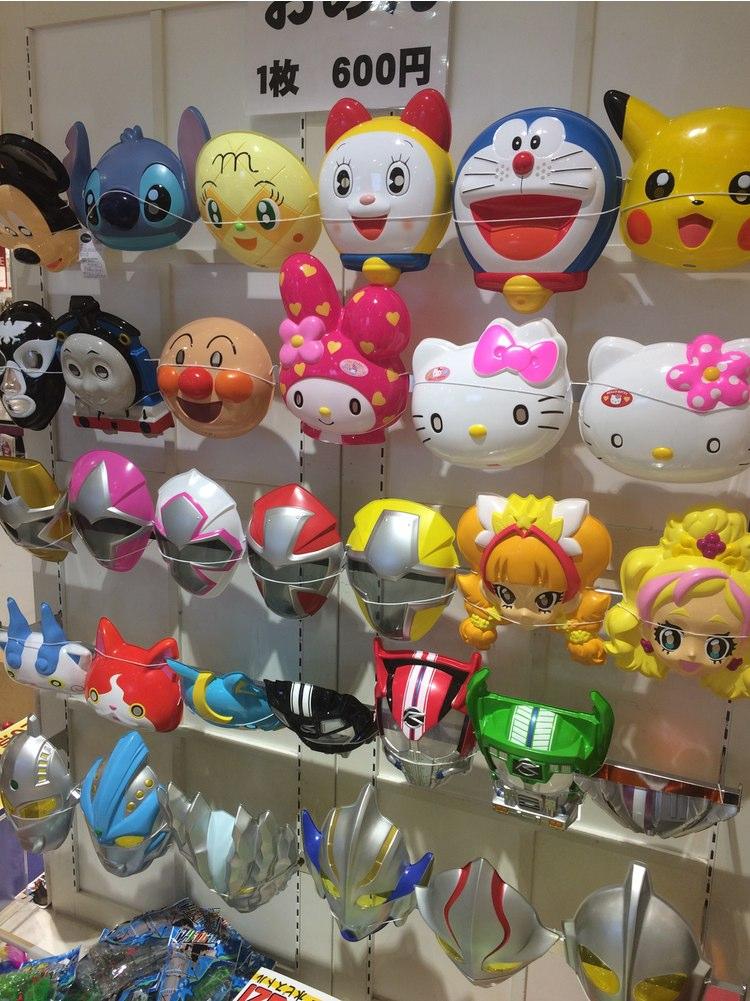 Masker med populära personlighetter från manga- och barn-TV-världen. Kan du pricka in de tre masker som inte är japanska figurer?