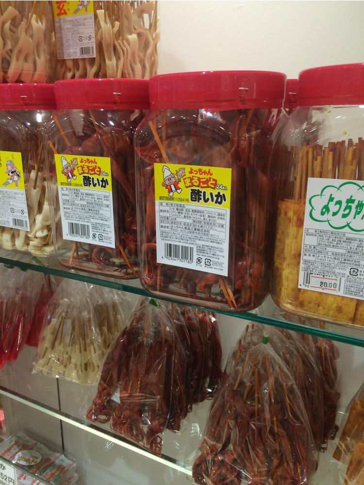 Torkad bläckfisk är populärt tilltugg i Japan, både för barn och vuxna.