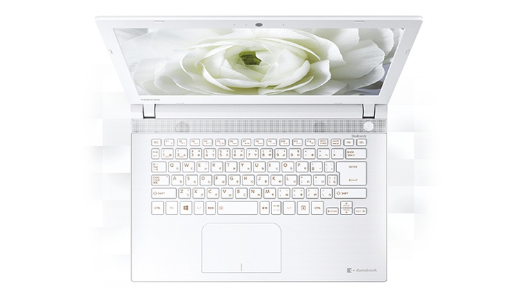 En modern Dynabook från Toshiba. Foto: Toshiba