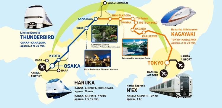 Nu kan man åka den längre men trevligare vägen mellan Tokyo och Kansai lite billigare. Bild: JR West