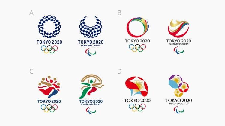 De fyra förslagen som gick till final.
