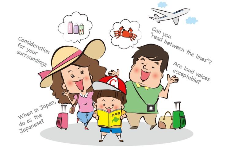 Turistorganisationen uppe på Hokkaido gör ett försök att uppfostra utländska turister i hur man uppför sig i Japan.. Nyttig läsning.  Bild: Hokkaido Kanko Shinko Kiko Public Interest Inc. Association