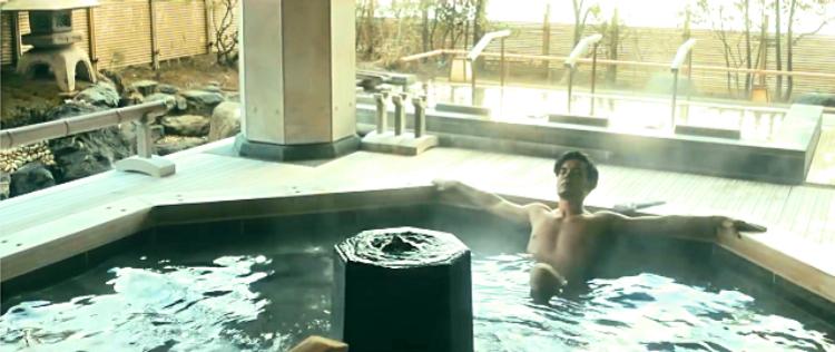 En natt eller två på ett japanskt värdshus med varm källa är verkligen att rekommendera; en lisa för både kropp och själ.