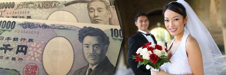 En ung japanska med komplex för sin långa längd använde sig av crowdfunding för att hitta en lämplig karl.