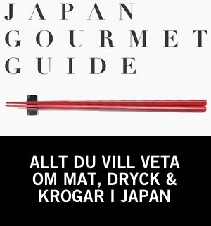 Mat och dryck avhandlas numera på Japan Gourmet Guides bloggsidor. Välkommen!