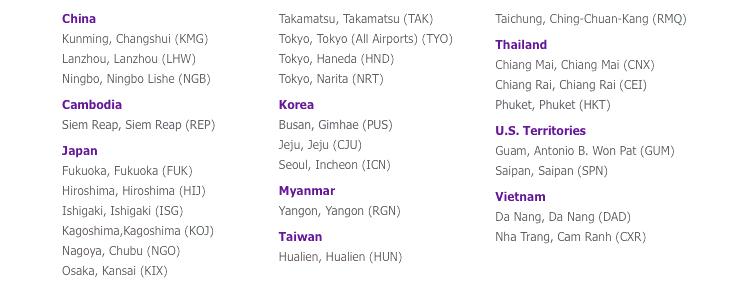 Peach Aviation jobbar enbart i östra Asien med hemmabas i japanska Osaka.