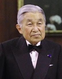 De flesta vill unna Japans kejsare en liten gnutta avslappning efter lång och trogen tjänst!  Foto: Public Domain