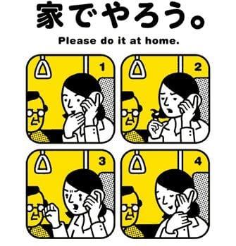 telefon_tbana_02.jpg